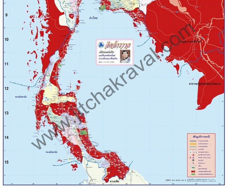 thailand_small_2.jpg